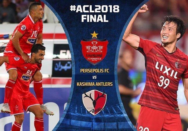 فینال لیگ قهرمانان آسیا از منظر آماری