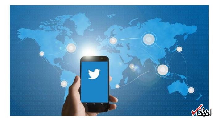 افزونه جدید توییتر حاشیه ساز شد ، تشدید جنگ کاربران اندروید و ios در شبکه های اجتماعی