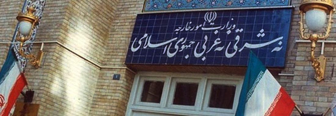 ابهام در ارائه خدمات کنسولی به ایرانی ها در کانادا ، کانادا به رایزنی ایران پاسخ نداد ؛ سوئیس هم نپذیرفت