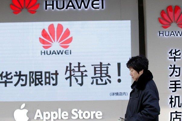 انتقام ضدامریکایی چینی ها در دفاع از هواوی