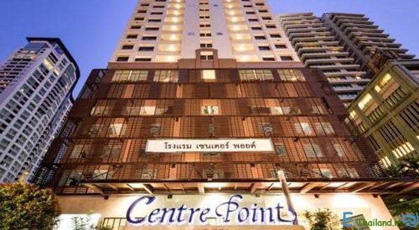 هتل سنتر پوینت بانکوک