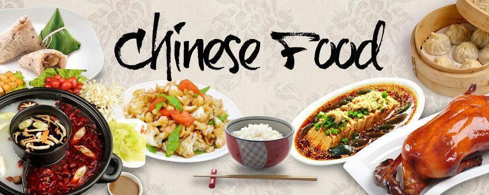 غذاهای چینی، رنگارنگ و متنوع