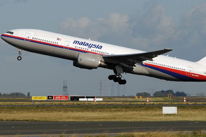 جستجوها برای یافتن هواپیمای مسافربری مالزی تعلیق شد