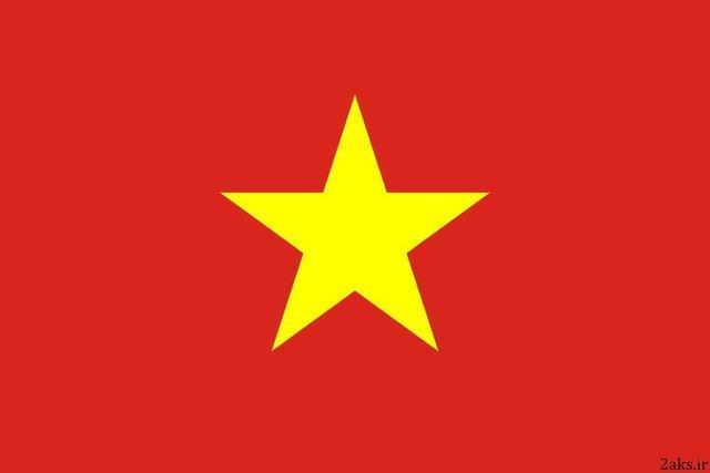 انتشار طرح ملی مقابله با تشعشعات و حوادث هسته ای در ویتنام