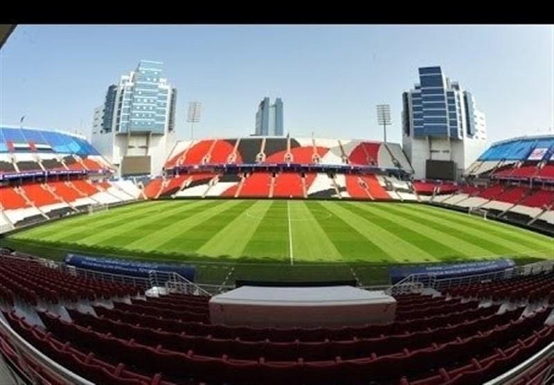 استادیوم های ابوظبی و مسقط محل رویارویی پرسپولیس و الهلال