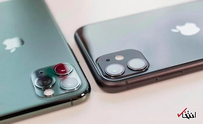 اپل از پنل های OLED سامسونگ در آیفون پرو 2020 استفاده می نماید؟