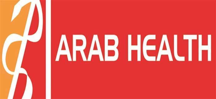 معرفی برترین نمایشگاه های تجهیزات پزشکی در دبی