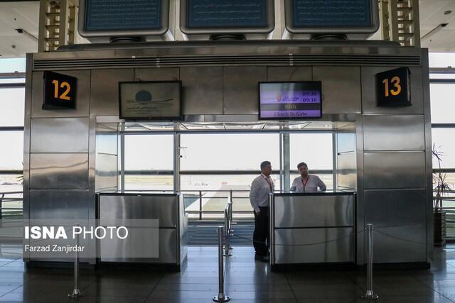 مدیرعامل فرودگاه امام (ره) تغییر کرد