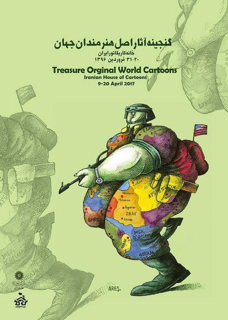 نمایش آثار اصل هنرمندان دنیا در خانه کاریکاتور