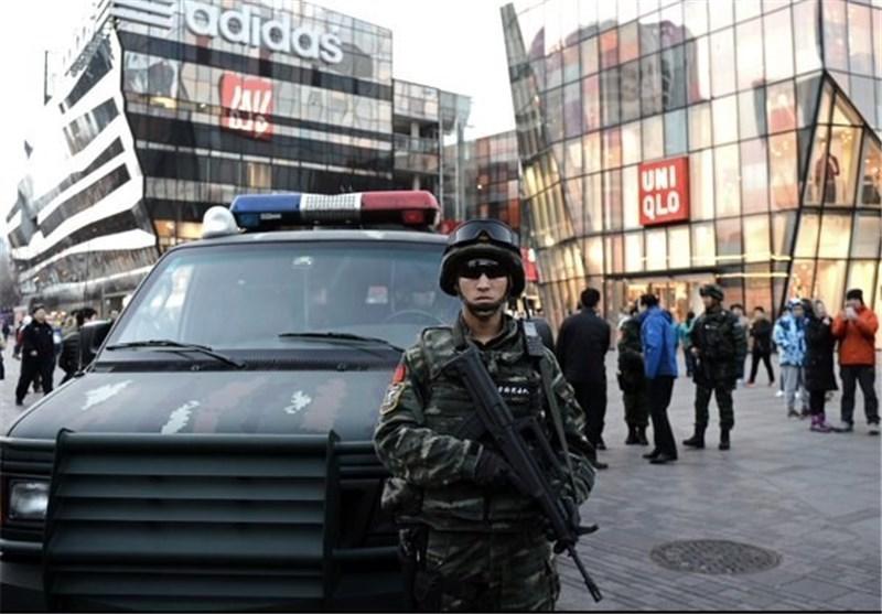هشدار به شهروندان آمریکایی در حومه پکن درباره حمله تروریستی