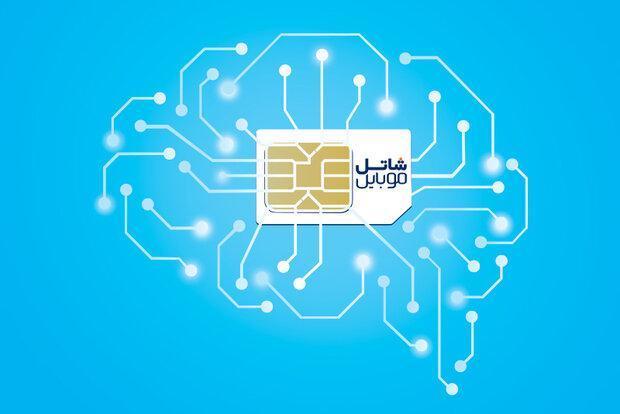 سیم کارت هوشمند وارد بازار تلفن همراه شد