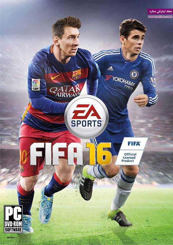 معرفی تمامی لیگ های بازی FIFA 16 از سوی شرکت EA