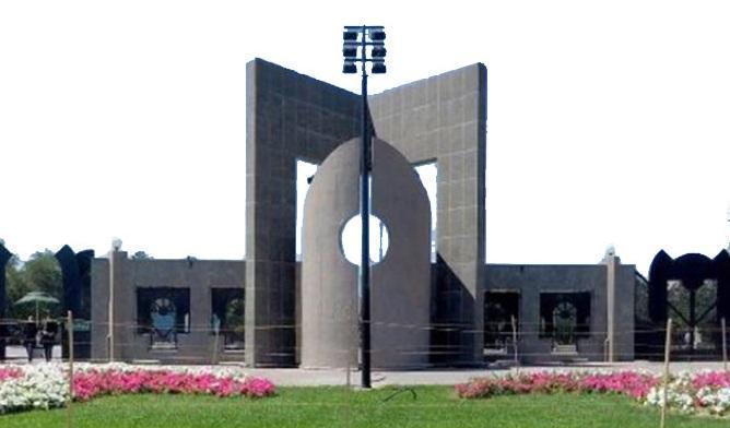دانشگاه فردوسی مشهد در مقطع دکترای سال تحصیلی 1400-1399 بدون کنکور دانشجو می پذیرد