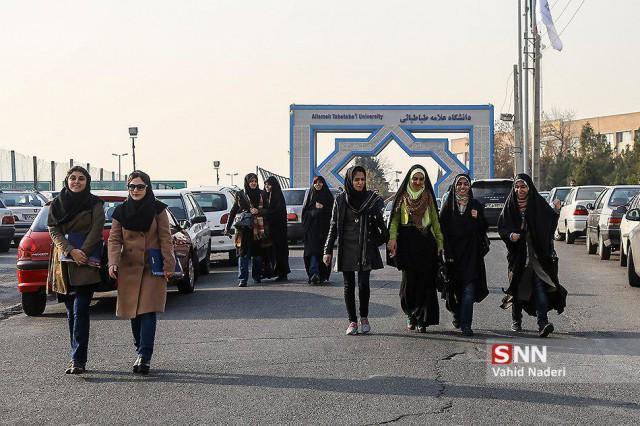 نشست زنان و بحران کرونا 13 خرداد برگزار می گردد