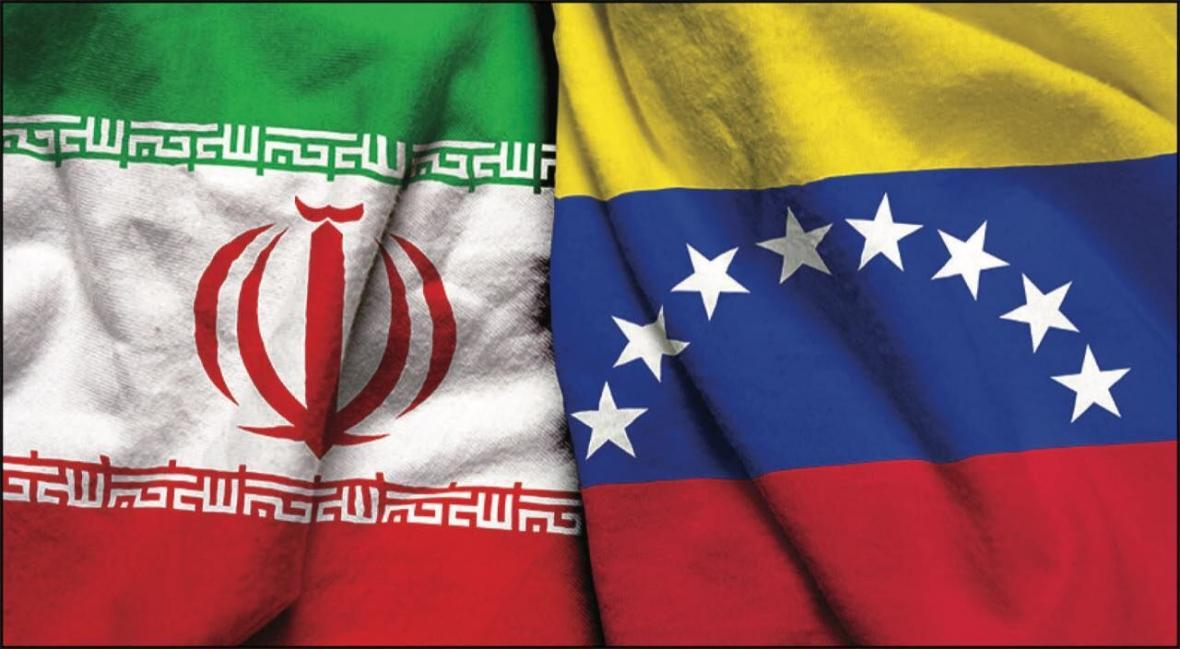 خبرنگاران هواپیمای حامل یاری های ایران به ونزوئلا رسید