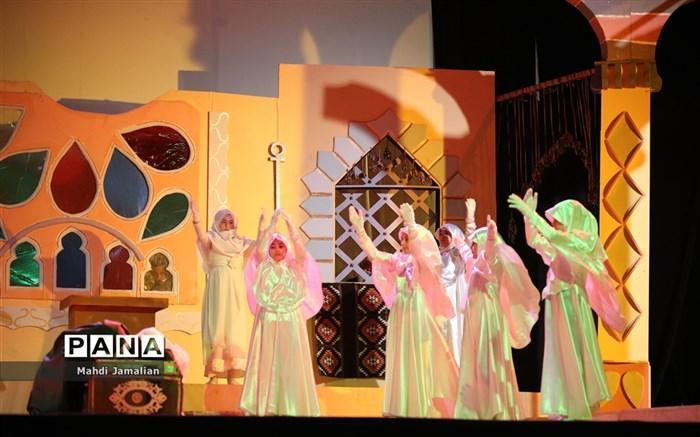 خبرهایی از تئاتر؛ مهلت ارسال آثار به فصل امید تمدید شد