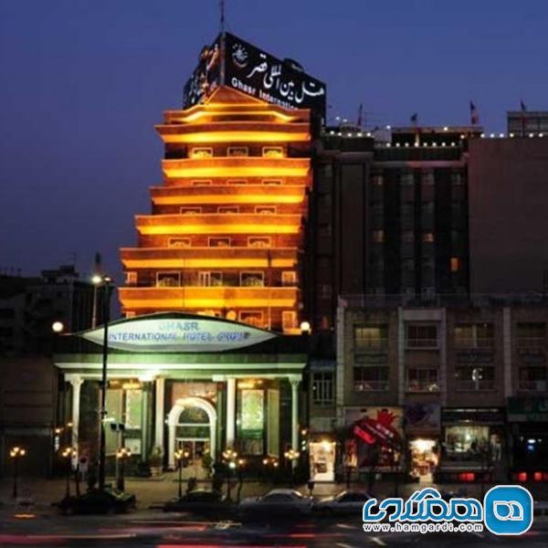 هتل بین المللی قصر مشهد؛ هتلی لاکچری در قطب مهم گردشگری ایران