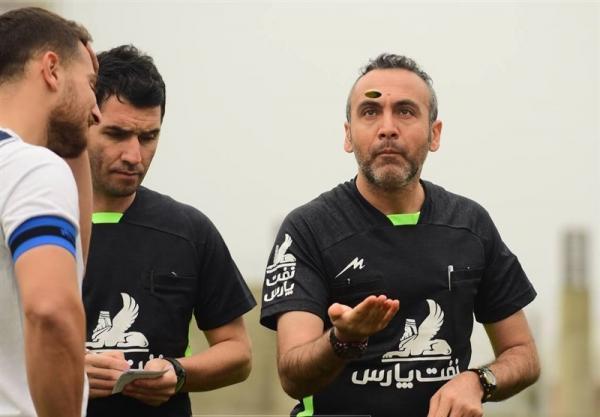 اسامی داوران هفته دوازدهم لیگ دسته اول فوتبال اعلام شد