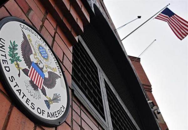 سرکنسولگری آمریکا در ولادی وستوک روسیه تعطیل خواهد شد
