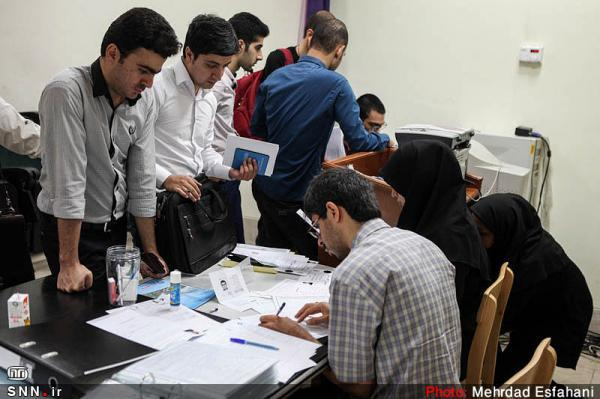شرایط شرکت در دوره دکتری پژوهشی گروه علوم پزشکی اعلام شد خبرنگاران