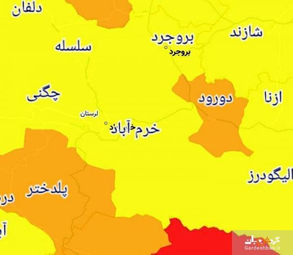 شهر های ممنوعه استان لرستان برای سفر نوروزی 1400