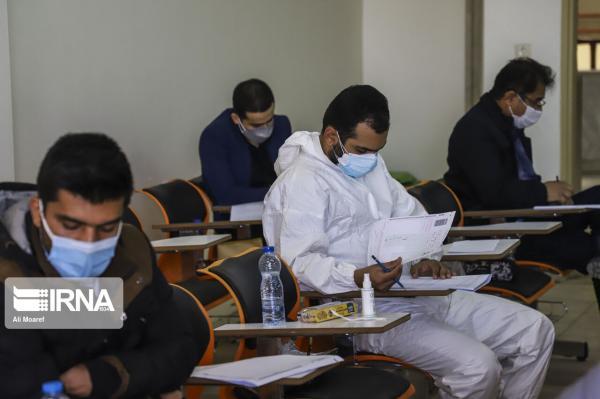 خبرنگاران آزمون دکتری برای جلوگیری از تجمع در چند منطقه ایلام برگزار شد