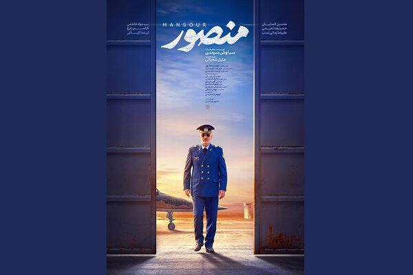 تهیه کننده منصور: منصور گزینه اکران نوروزی نیست، پاییز 1400 بهترین زمان اکران خبرنگاران