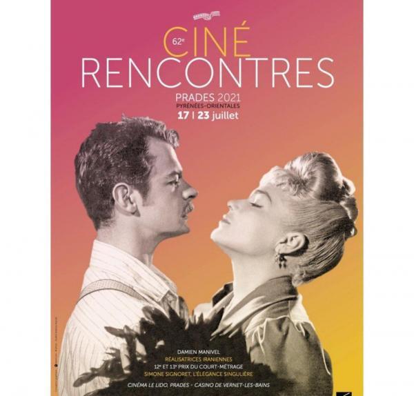 پوستر جشنواره دیدار های سینمایی پراد منتشر شد، تجلیل از بازیگر مشهور فرانسوی