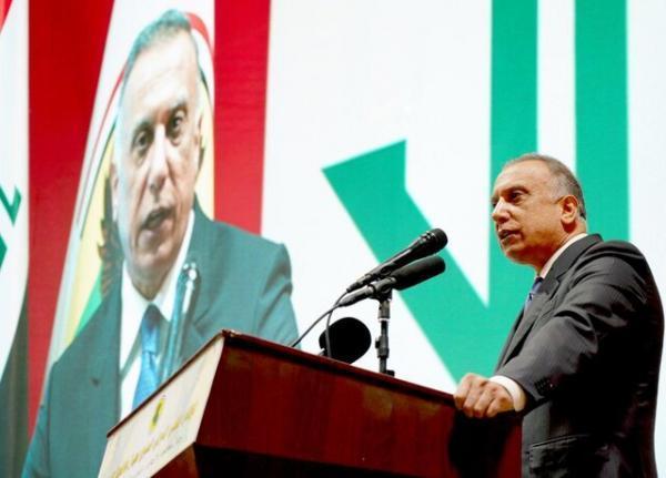 الکاظمی در بصره: بحران ها را پشت سر می گذاریم