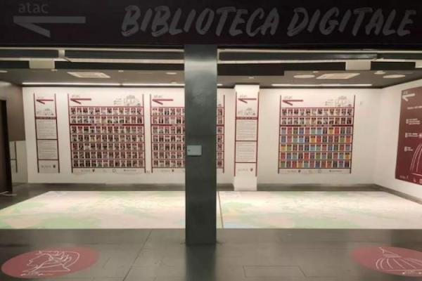 تجربه کتابخانه دیجیتال از تهران تا مرکز ایتالیا