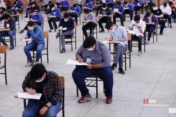 حدود 7000 داوطلب گروه های علوم انسانی و ریاضی در اردبیل کنکور دادند