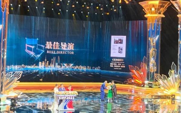 فیلم ایرانی جهت معکوس برنده جوایز جشنواره شانگهای چین شد
