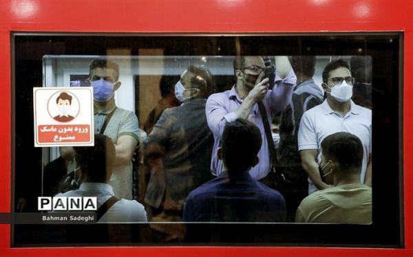 توصیه های کرونایی؛ هنگام حضور در قطارهای مترو از 2 ماسک استفاده کنید